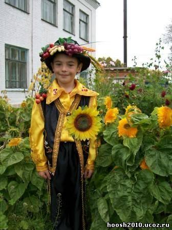 Костюм для праздника осени для мальчика своими руками